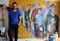 Сирийский художник дал мировым лидерам ощутить, что значит быть беженцем