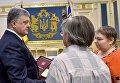 Встреча Петра Порошенко с родителями погибшего на Майдане белоруса, 13 июня 2017