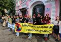 Попытка срыва церемонии открытия КиевПрайд-2017