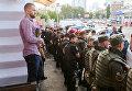 Один из организаторов КиевПрайд-2017 Зорян Кись