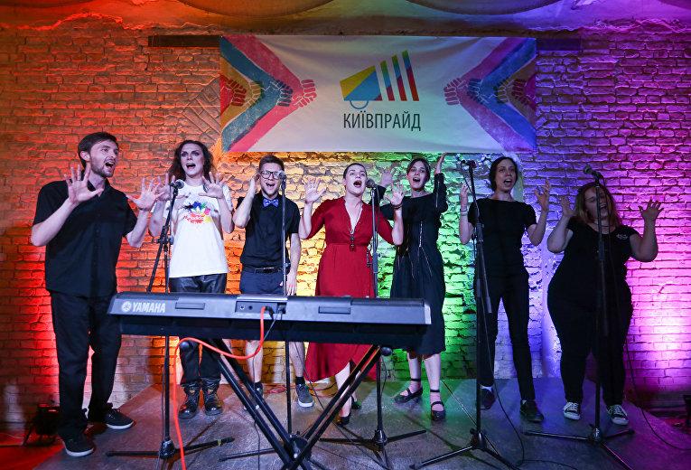 Открытие КиевПрайд-2017