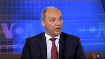 Андрей Парубий о визите в США. Видео