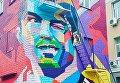Мурал с изображением Роналду в Казани, Россия