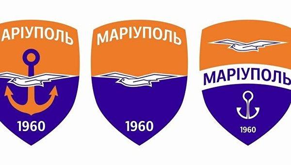 Варианты новой эмблемы клуба ФК Мариуполь (бывший ФК Ильичевец)