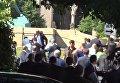 Избиение охранниками Эрдогана демонстрантов в Вашингтоне