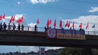 Срыв акции против переименования проспекта Ватутина в Киеве. Видео