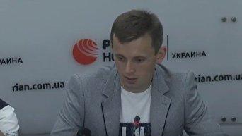 Руслан Бортник о расширении АТО. Видео