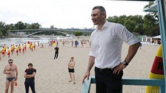 Виталий Кличко проинспектировал работу пляжей