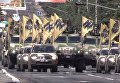 Марш полка Азов в Мариуполе. Видео
