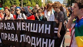 Марш ЛГБТ-сообщества в Киеве