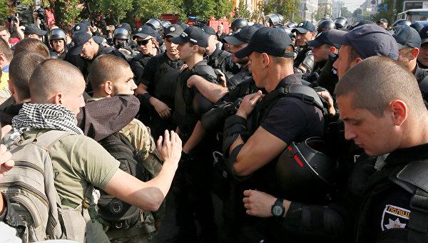 Противники ЛГБТ-марша в Киеве