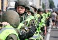Правоохранители во время ЛГБТ-марша в Киеве
