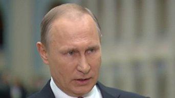 Путин прокомментировал новые санкции США против России