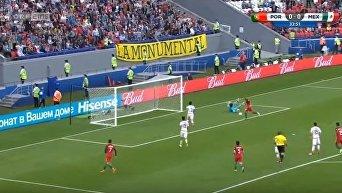 Судья отменил гол Португалии на Кубке конфедераций после просмотра видеоповтора