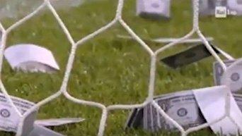 Итальянского вратаря Джанлуиджи Доннарумму забросали фальшивыми купюрами. Видео