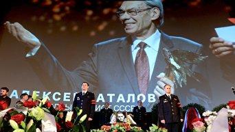 Прощание с актером Алексеем Баталовым