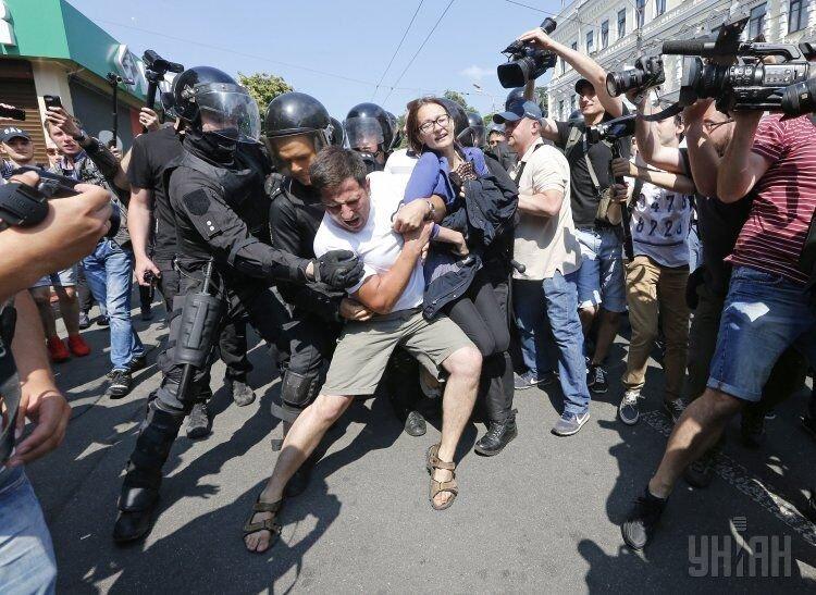 Столкновения во время Марша равенства ЛГБТ-сообщества Киева
