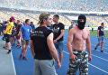 Беспорядки на НСК Олимпийский