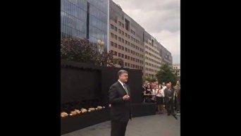 Выступление Петра Порошенко в США. Видео