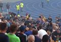Беспорядки на НСК Олимпийский в Киеве