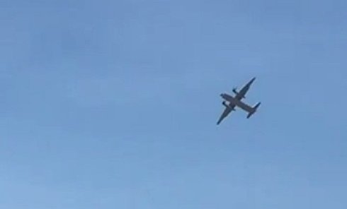 Cостоялась мировая премьера украинского транспортника Ан-132D