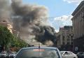 Пожар на Крещатике, 20 июня 2017. Видео
