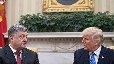 Встреча Петра Порошенко с Дональдом Трампом