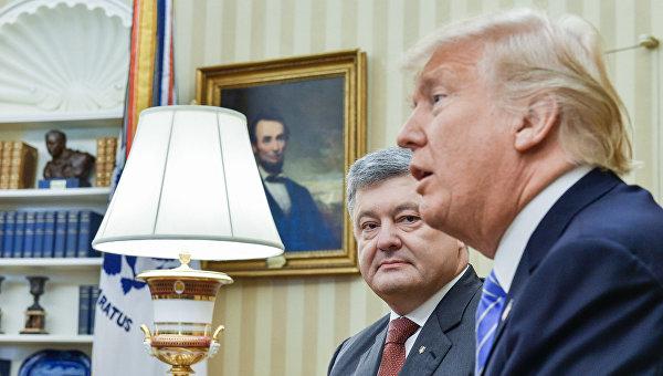 Порошенко поведал оподдержке Трампом Украины