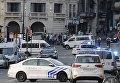 Спецоперация силовиков в Брюсселе