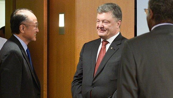 Встреча президента Петра Порошенко с президентом Всемирного банка Джимом Ен Кимом