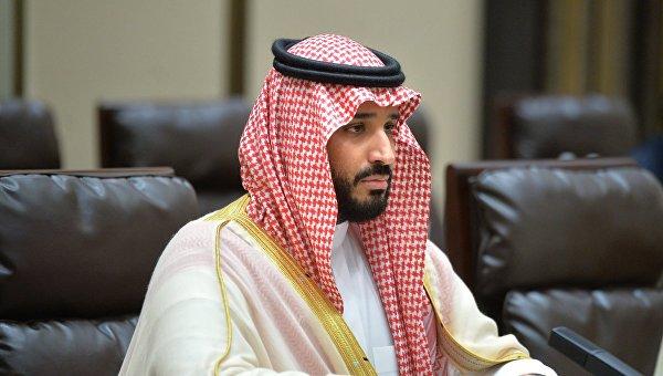 Заместитель наследного принца королевства Саудовская Аравия и министр обороны Мухаммед бен Сальман. Архивное фото