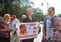 В Киеве пикетируют Кабмин с требованием отставки Авакова