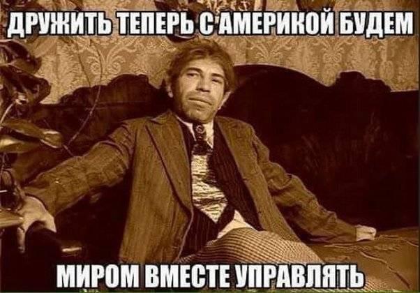 Встреча Порошенко с Трампом. ФОТОЖАБЫ