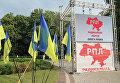 Партия Олега Ляшко