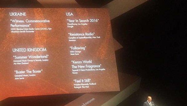 Церемония награждения на Каннском фестивале рекламы