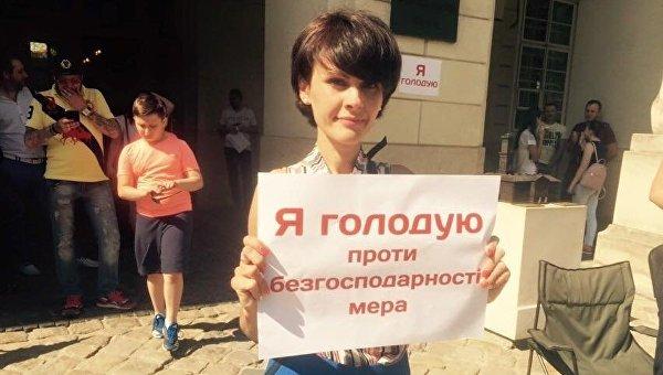 Голодовка с требованием вывезти мусор из Львова