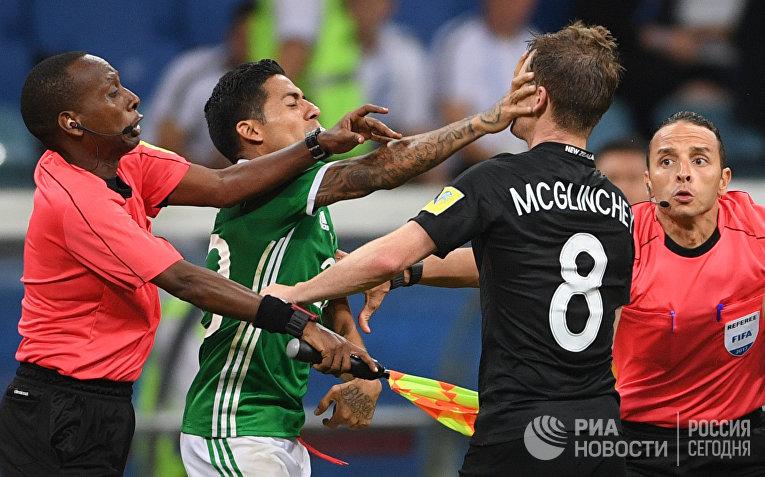 Футбол. Кубок конфедераций-2017. Матч Мексика – Новая Зеландия