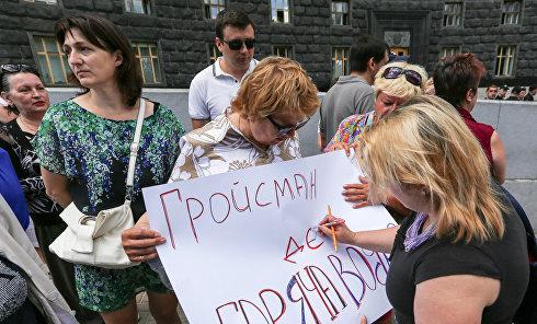 Гройсман, где горячая вода? и Стоп живодерам. Центр Киева в митингах
