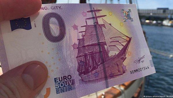 Германский банк выпустил новейшую купюру в нуль евро