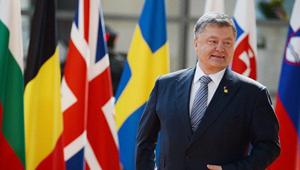 Встреча президента Украины П. Порошенко с председателем Европейского совета Д. Туском