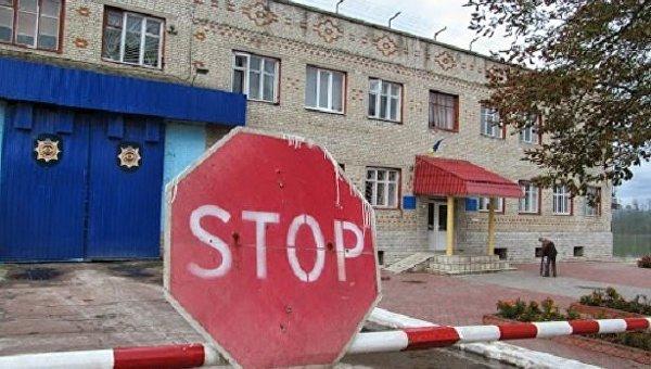 Шосткинская исправительная колония №66. Архивное фото