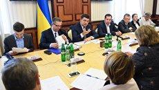 Встреча Владимира Гройсмана с представителями гражданского общества