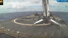 Ракета-носитель Falcon 9 стартовала во Флориде. Видео