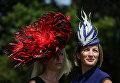 Королевские скачки Royal Ascot в Великобритании