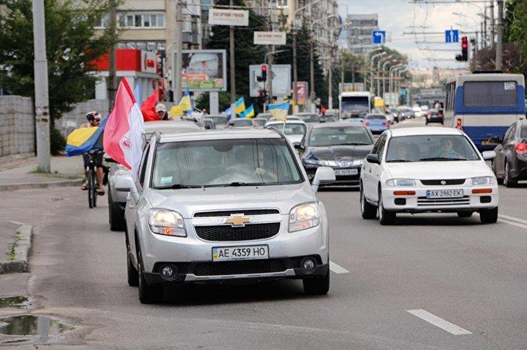 Акция протеста в Днепре