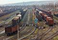 Железная дорога, сортировочная станция