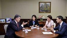 Порошенко дал интервью телеканалам