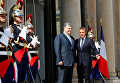 Встреча Петра Порошенко с Эммануэлем Макроном. Архивное фото