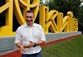 Виталий Кличко презентовал новую надпись КИЕВ при въезде в столицу