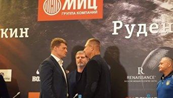 Андрей Руденко и Александр Поветкин. Видео